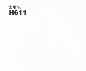 OLDBOY ビジネス オーダー ワイシャツ生地番号H611綿 100% 白無地/80番双糸使用