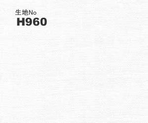 OLDBOY ビジネス オーダー ワイシャツ生地番号H960麻100% 白無地/涼感素材