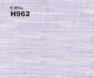 OLDBOY ビジネス オーダー ワイシャツ生地番号H962麻100% ラベンダー無地/涼感素材