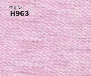 OLDBOY ビジネス オーダー ワイシャツ生地番号H963麻100% ピンク無地/涼感素材