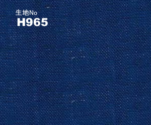 OLDBOY ビジネス オーダー ワイシャツ生地番号H965麻100% ネイビー無地/涼感素材