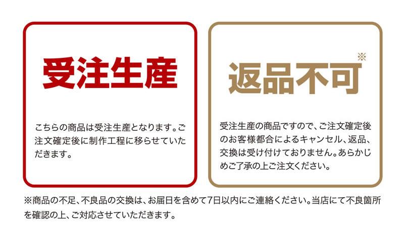 鶴4枚組【ふすま紙襖押入れ天袋】