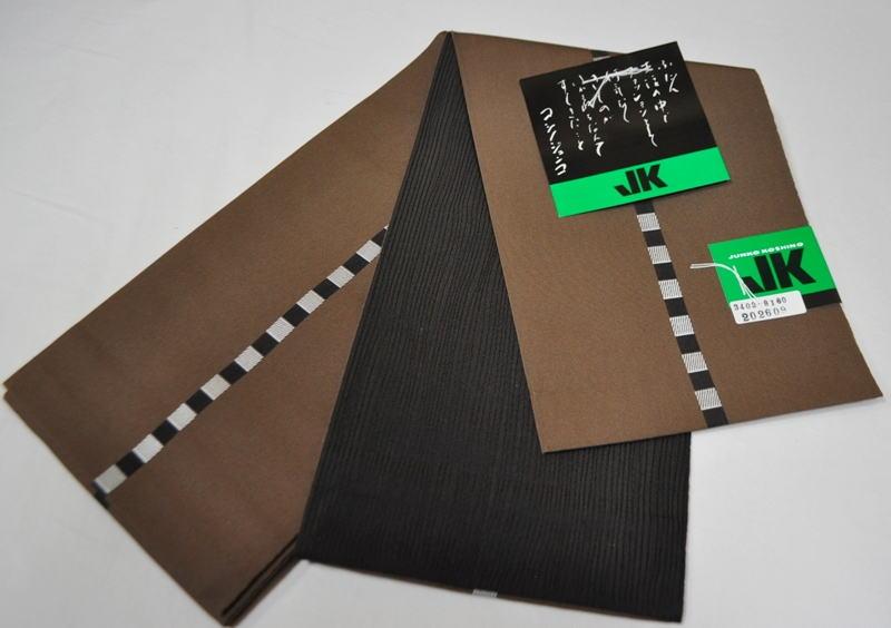 objk4 人気のコシノジュンコ 入手困難 シルク帯 本物を知ってらっしゃる方へお届け スーパーセール70%OFFJK正絹小袋帯 JK市松ライン 限定モデル 絹特有のキュキュツっていうあの締め具合たまりませんね 日本製