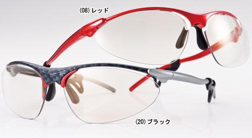 UVや眩しさをカット クリアな視界のサングラス[代引き手数料無料][送料無料]