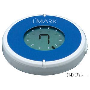 デジタル水平器マーカー I MARK(アイマーク) ゴルフ 傾斜 傾斜角度と方向がわかるデジタルマーカー[代引き手数料無料]