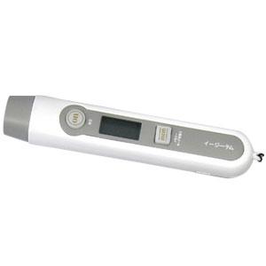 1秒測定! 赤外線デジタル2WAY体温計【代引き手数料無料】【送料無料】