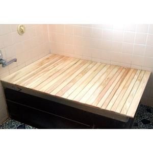 国産ひのきロール式風呂ふた【幅95×全長120cm】