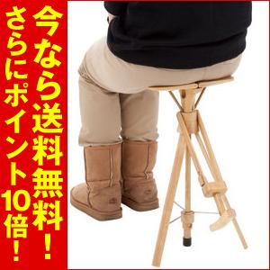 丈夫で軽量 椅子になるステッキ【代引き手数料無料】【送料無料】