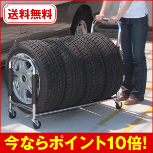 タイヤラック キャスター 新品 カバー付き 4本 伸縮 移動ラクラク伸縮式タイヤラック 販売 送料無料 代引き手数料無料 タイヤ収納ラック カバー付