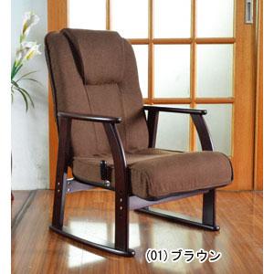 無段階調節リクライニング高座椅子【代引き手数料無料】【送料無料】