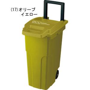キャスター付き多機能大容量ダストボックス【代引き手数料無料】 【送料無料】