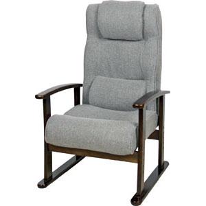 フルリクライニング式立ち座りラクラク高座椅子【代引き手数料無料】【送料無料】