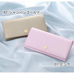 久愛(クレア)の金運引き寄せ財布【代引き手数料無料】【送料無料】