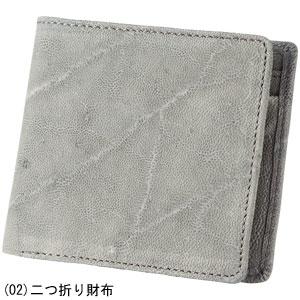 稀少象革無双高級財布【二つ折り財布】【代引き手数料無料】【送料無料】