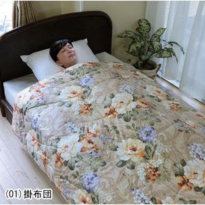 吸湿発熱モイスケア(R)×イブリック(R)暖か寝具シリーズ【掛布団】【代引き手数料無料】【送料無料】