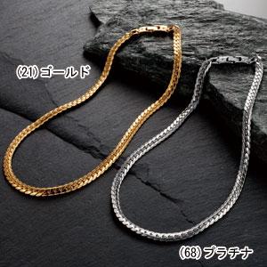 極太ヘリンボーン 磁気ネックレス【代引き手数料無料】【送料無料】