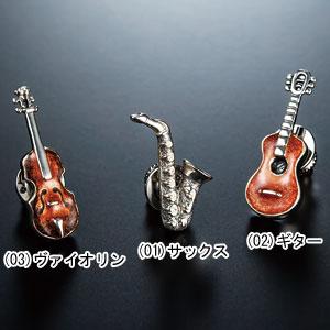 伊サツルノ社 エナメル彩色楽器ピンブローチ【代引き手数料無料】【送料無料】