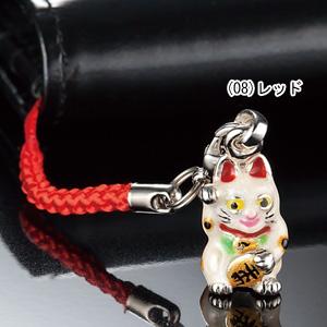 伊サツルノ社 ラッキー招き猫ストラップ【代引き手数料無料】【送料無料】