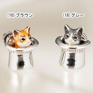 伊サツルノ社 シルバー眼鏡ホルダー「帽子に猫」【代引き手数料無料】【送料無料】