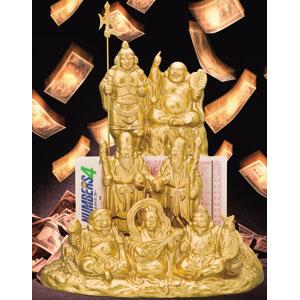夢の一攫千金 黄金財七福神ダイキャスト 激安格安割引情報満載 送料無料 代引き手数料無料 爆買いセール