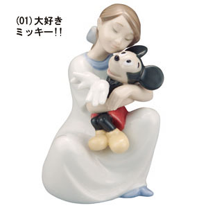 NAO ディズニーコレクション【代引き手数料無料】【送料無料】