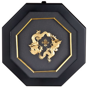 トイレに飾る 黄金風水八角画 純金双截龍【代引き手数料無料】【送料無料】