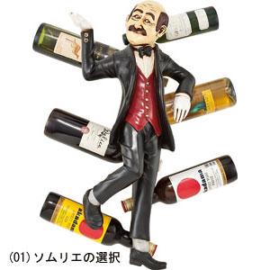 レストランでも愛用 FRP製ワインホルダー【ソムリエの選択】【送料無料】