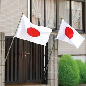 国旗2本セット【代引き手数料無料】【送料無料】
