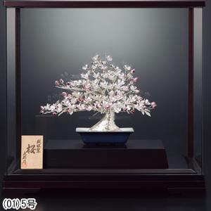 金工作家 光則作 純銀「桜」【5号】【代引き手数料無料】【送料無料】