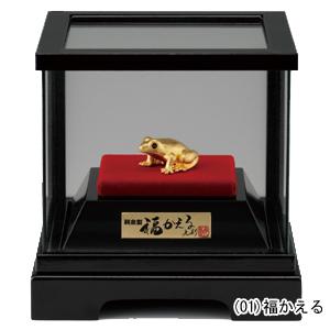 金工作家・光則作 純金製「招福置物」【代引き手数料無料】【送料無料】