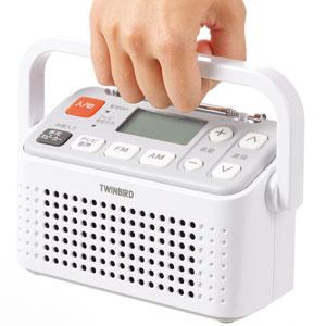 手元スピーカー機能付3バンドラジオ【代引き手数料無料】【送料無料】