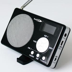 地デジも聴けるポケットラジオ「てれジオ」【代引き手数料無料】【送料無料】
