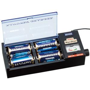 タイマー付き乾電池充電器 マジックチャージャー【代引き手数料無料】【送料無料】