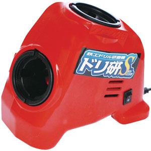 鉄工ドリル研磨機「ドリ研Sシンニング」【代引き手数料無料】【送料無料】