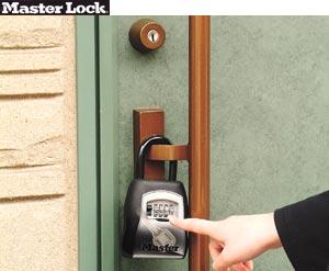 合い鍵の隠し場所に セレクトアクセスロック[送料無料]