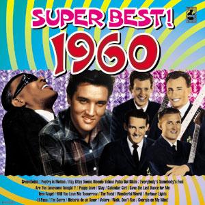 青春の洋楽スーパーベスト(1940~1987 )CD15枚組【代引き手数料無料】【送料無料】