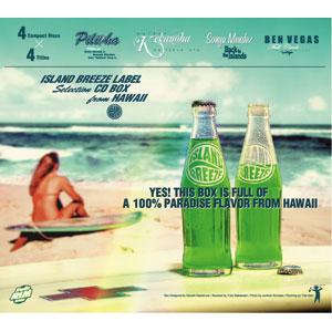 ISLAND BREEZE LABEL Selection CD-BOX【代引き手数料無料】【送料無料】