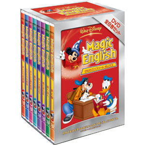 Magic English DVDコンプリートボックス【代引き手数料無料】【送料無料】