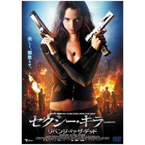 セクシーヒロインムービー DVD20巻セット【代引き手数料無料】【送料無料】