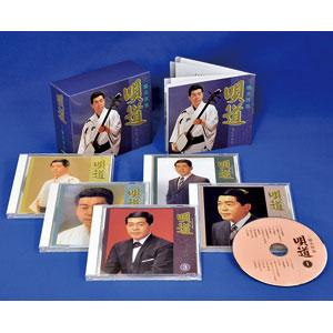 三橋美智也「唄道」CD-BOX【代引き手数料無料】【送料無料】