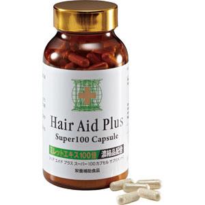Hair Aid Plus Super 100【まとめ買い1年分】【代引き手数料無料】【送料無料】