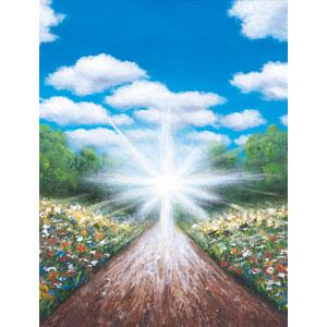 浅田かんな監修 玄関の開運画「幸せへの道」【代引き手数料無料】【送料無料】