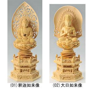 開運祈願 天然檜手彫り御仏像【代引き手数料無料】【送料無料】