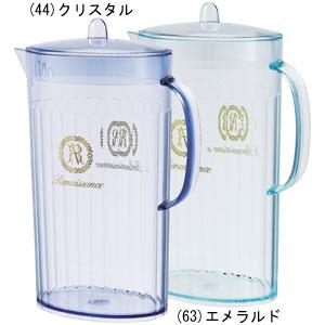 MICA加工 癒しの水ポット【お得な2色組】【代引き手数料無料】【送料無料】