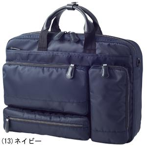 3WAY多機能 トラベルバッグ【代引き手数料無料】【送料無料】