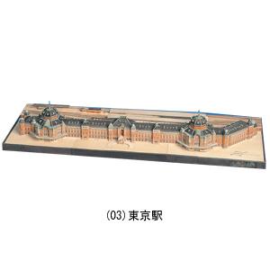 ペーパークラフト 倉庫 紙模型 建築 東京駅 代引き手数料無料 即納送料無料 完成時に達成感が味わえるペーパー建築模型