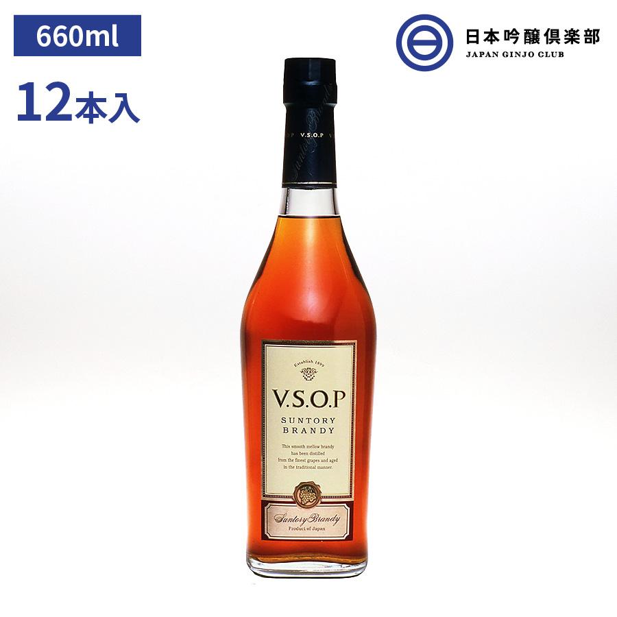 サントリー プランデー VSOP スリムボトル 40度 700ml 12本 アルコール 瓶 酒 ロック ストレート 水割り 買い回り
