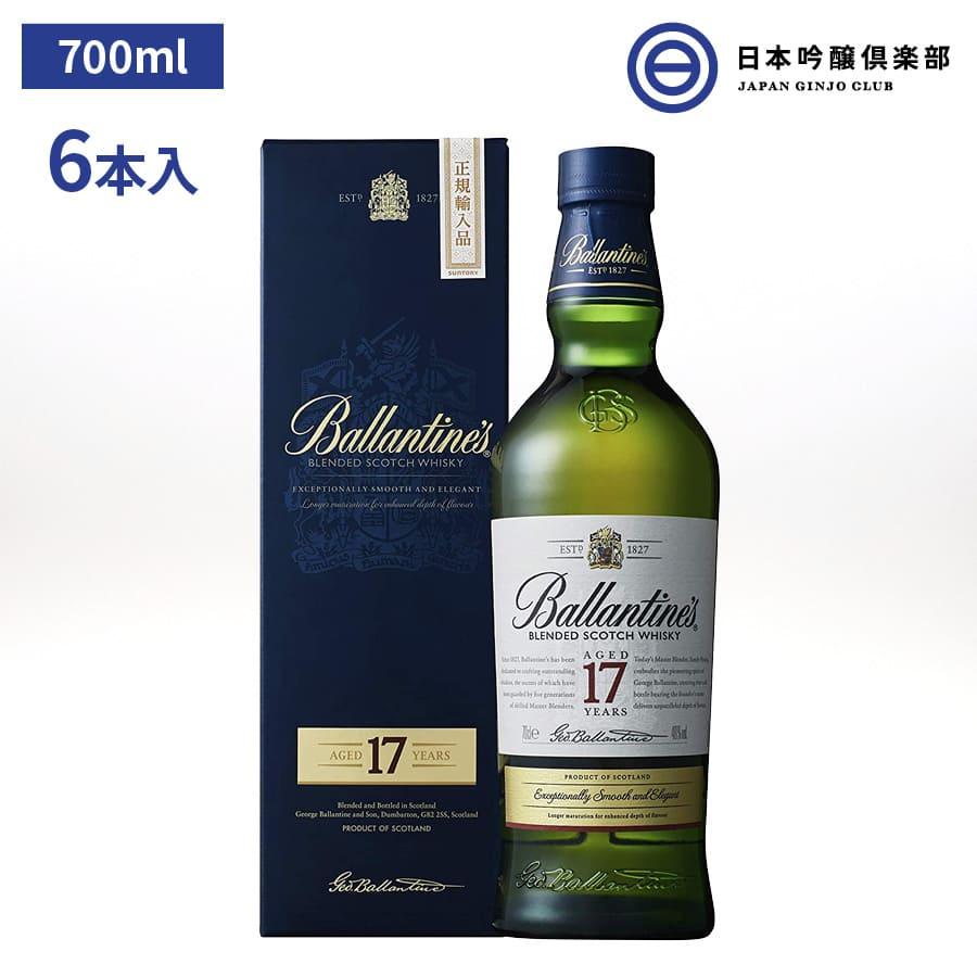 金賞 受賞 ウィスキー バランタイン 17年 40度 700ml 6本 正規輸入品 スコッチウィスキー アルコール 瓶 酒 ロック ストレート 水割り モルト グレーン 40種類以上 原酒 ブレンド 買い回り