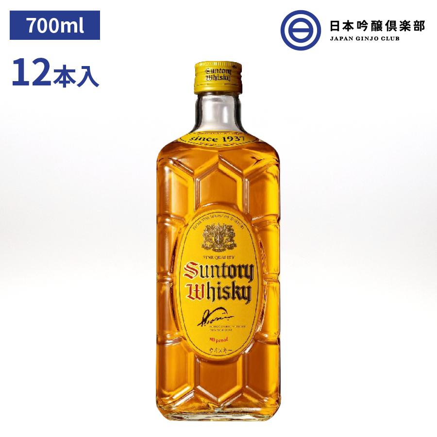 サントリー ウィスキー 角瓶 40度 700ml 12本 バーボン樽原酒 アルコール 瓶 酒 ハイボール ロック ストレート 水割り 買い回り