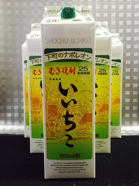 いいちこ 25度 送料無料 麦焼酎 1800ml パック 6本セット ※北海道、沖縄はプラス1100円いただきます。